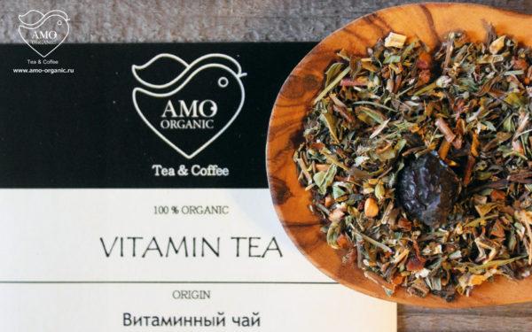 chai s vitaminami