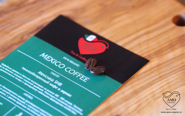 meksikanskiy kofe amo organic