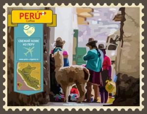 Peru Kofe peruanskiy kofe pochtovyye marki amo organik